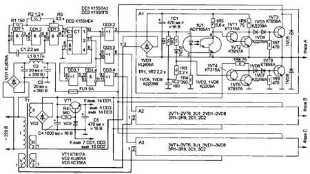 Принципиальная схема устройства управления трехфазным двигателем