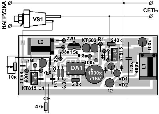 Расположение деталей на печатной плате терморегулятора.