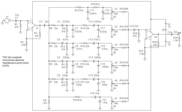Принципиальная схема шестиполосного пассивного эквалайзера
