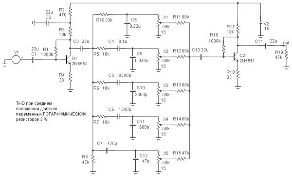 Принципиальная схема 'балалаечного' эквалайзера