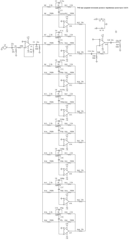 Принципиальная схема графического эквалайзера на ОУ