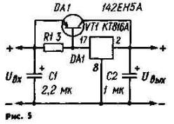 СН с внешними регулирующими транзисторами. Микросхемы 142ЕН5, 142ЕН8, 142ЕН9 в зависимости от типа могут отдавать в нагрузку ток до 1.5...3 А. Однако эксплуатация их с предельным током нагрузки нежелательна, так как требует применения эффективных теплоотводов (допустимая рабочая температура кристалла ниже, чем у большинства мощных транзисторов). Облегчить режим работы микросхемы в подобных случаях можно, подключив к ней внешний регулирующий транзистор. При токе нагрузки до 180... 190 мА падение напряжения на резисторе R 1 невелико, и устройство работает так же, как и без транзистора. При большем токе это падение напряжения достигает 0,6...0,7 В, и транзистор VT1 начинает открываться, ограничивая тем самым дальнейшее увеличение тока через микросхему DA1. Она поддерживает выходное напряжение на заданном уровне, как и в типовом включении: при повышении входного напряжения снижается входной ток, а следовательно, и напряжение управляющего сигнала на эмиттерном переходе транзистора VT1, и наоборот. Необходимо позаботиться об ограничении тока через этот транзистор, так как при замыкании в нагрузке он может достичь 20 А и даже более. Такого тока в большинстве случаев достаточно для вывода из строя не только регулирующего транзистора, но и нагрузки.