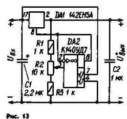 СН с регулируемым выходным напряжением можно собрать по схеме на рис. 13. Здесь ОУ DA2 выполняет функции повторителя напряжения, снимаемого с движка переменного резистора R2. ОУ питается нестабилизированным напряжением, но на его выходной сигнал это практически не влияет, так как напряжение смещения нуля не превышает нескольких милливольт. Благодаря большому входному сопротивлению ОУ становится возможным увеличить сопротивление делителя R1R2 в десятки раз (по сравнению с СН с типовым включением микросхемы DA1) и, тем самым, значительно уменьшить потребляемый им ток.
