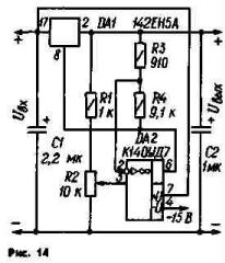 Введение в цепь обратной связи СН усилителя на ОУ DA2 (рис. 14) позволяет снизить коэффициенты нестабильности. Коэффициент усиления усилителя определяется сопротивлением резисторов делителя R3R4 и при указанных на схеме номиналах равен 10. Требуемое выходное напряжение устанавливают переменным резистором R2.