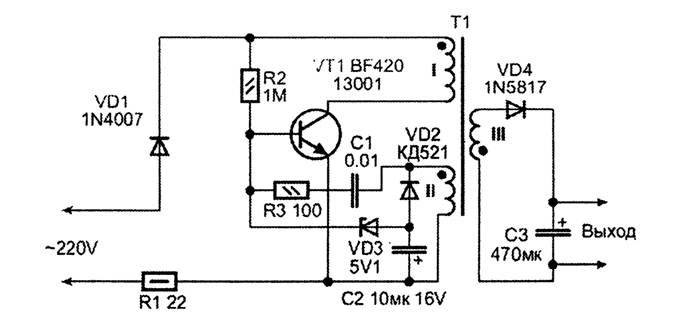 Импульсное зарядное устройство своими руками схема
