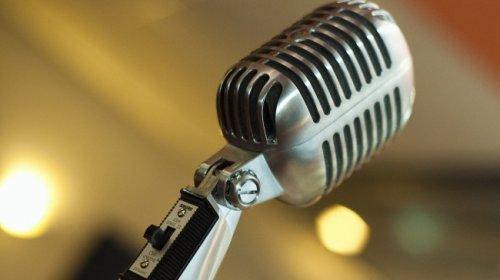 Как настроить микрофон?