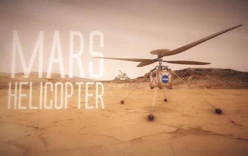 К Марсу полетит... вертолет!
