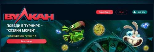 Как в казино онлайн играть в новые автоматы